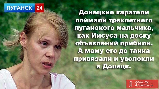 Подразделения армии РФ и ЧВК переброшены в оккупированный Луганск для сдерживания конфликта Плотницкого и Корнета, - ИС - Цензор.НЕТ 6082