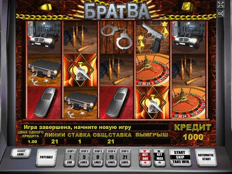 игровые автоматы онлайн на реальные деньги рубли