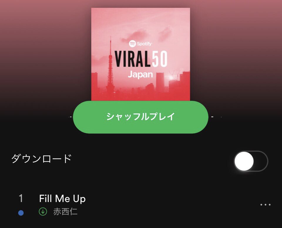 Thank you !  Spotify viral 50 japan  #spotify #fillmeup #jinakanishi    https:// goo.gl/28hDvn  &nbsp;  <br>http://pic.twitter.com/Ln8PdcoBcr