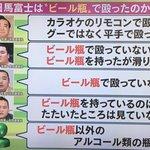 この大相撲推理すこ pic.twitter.com/2JEPjcW8HQ