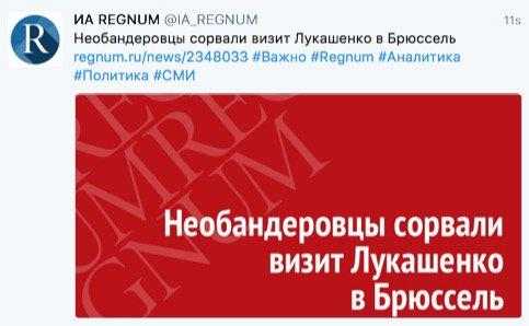 Подразделения армии РФ и ЧВК переброшены в оккупированный Луганск для сдерживания конфликта Плотницкого и Корнета, - ИС - Цензор.НЕТ 4032