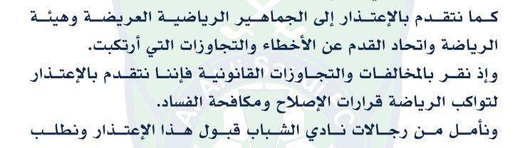 تخيّل اسبوعين وانت تصيح بهاشتاق #كاس_الع...