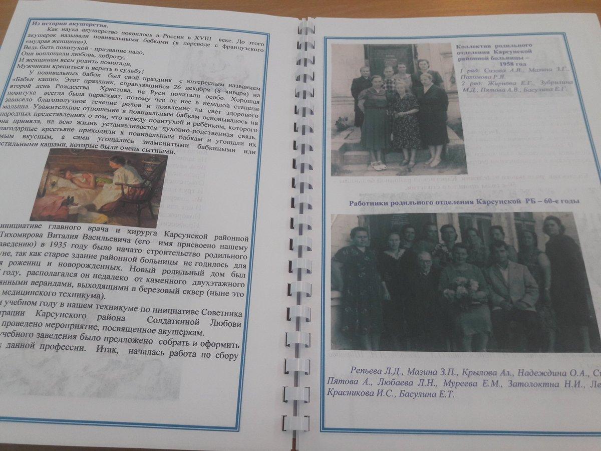 book История или повествование о Донских козаках.. 1778 года