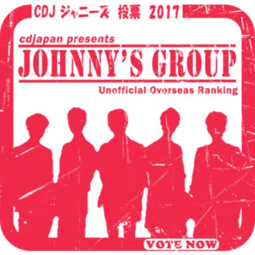We&#39;ve started a fan vote to find out the most popular #Johnnys Entertainment group. Let us hear your voice.  Vote For Most Popular Johnny&#39;s Entertainment Groups [2017 Final Poll]  https:// goo.gl/iAJpWa  &nbsp;    #Poll #Polls #Survey #Vote #Popular<br>http://pic.twitter.com/x7dilqNIvn