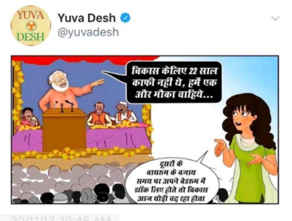 This @yuvadesh handle is a serial offend...