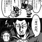 どうぶつの森「闇金キャンタローくん編」 pic.twitter.com/TPfeUG0wWk