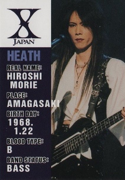 Half of the week is already over! #HEATH #XJAPAN <br>http://pic.twitter.com/okx9hT7DBU
