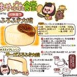 大根の季節!おすすめレシピと大根の部位別調理方 pic.twitter.com/CUUGVEpR5A