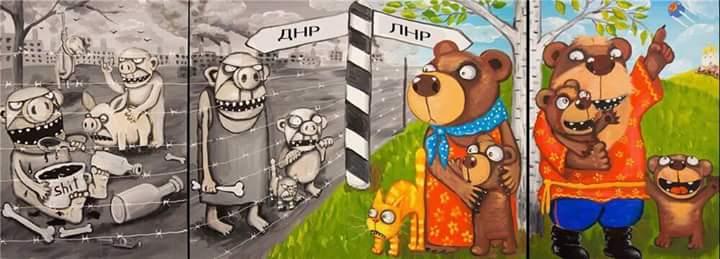Кремль взял курс на легитимизацию оккупированных территорий, в том числе Приднестровье, - Фриз - Цензор.НЕТ 7983