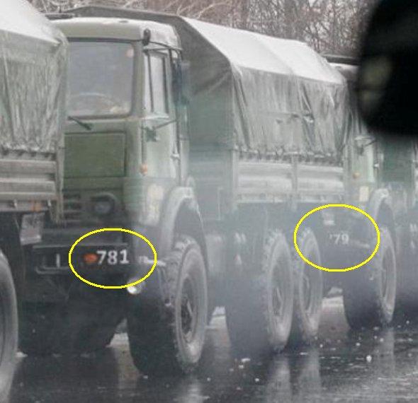Среди заложников в ОРДЛО есть 10 женщин, - Ирина Геращенко - Цензор.НЕТ 274