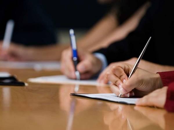 Порядок оформления временной регистрации в москве для граждан рф через госуслуги