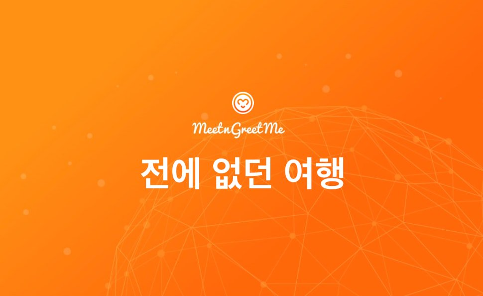 Wow-wow-wow! We have added MeetnGreetMe #ICO page in the #Korean language   Read it, enjoy it and share it with your Korean friends   And we would love to thank our MeetnGreeter from Daegu, South Korea for her help in translating the page    https:// ico.meetngreetme.com/ko/  &nbsp;  <br>http://pic.twitter.com/3oyPukUwe0
