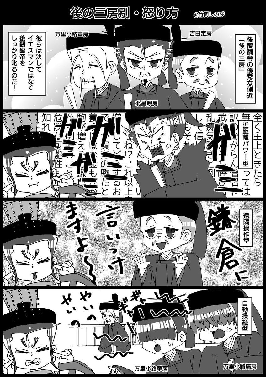 """竹間しのび on Twitter: """"【創作..."""