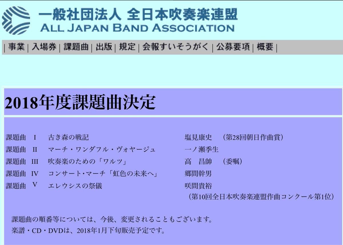 """ハルメオ on Twitter: """"『マーチ・ワンダフル・ヴォヤージュ』これが俺 ..."""