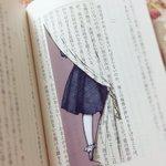 ふたつめのしおりは、本をただの本でなくさせる悪戯しおり。カーテンのごとく活字を束ね、紙の下に潜んでい…