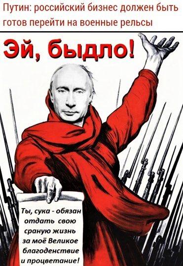 Делегацию РФ не пустили в Молдову на профинансированный Москвой форум - Цензор.НЕТ 7684