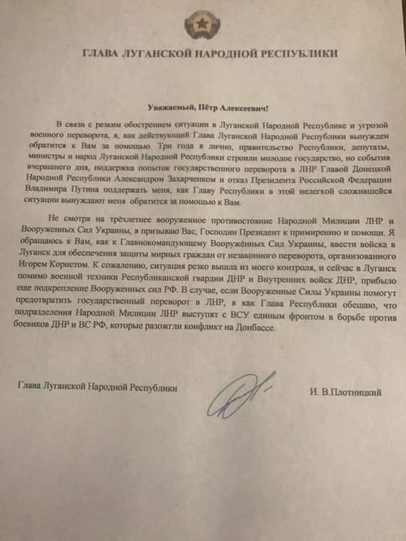 Приговор Младичу доказывает, что будут наказаны и агрессоры за военные преступления в Крыму и на Донбассе, - Зеркаль - Цензор.НЕТ 5854