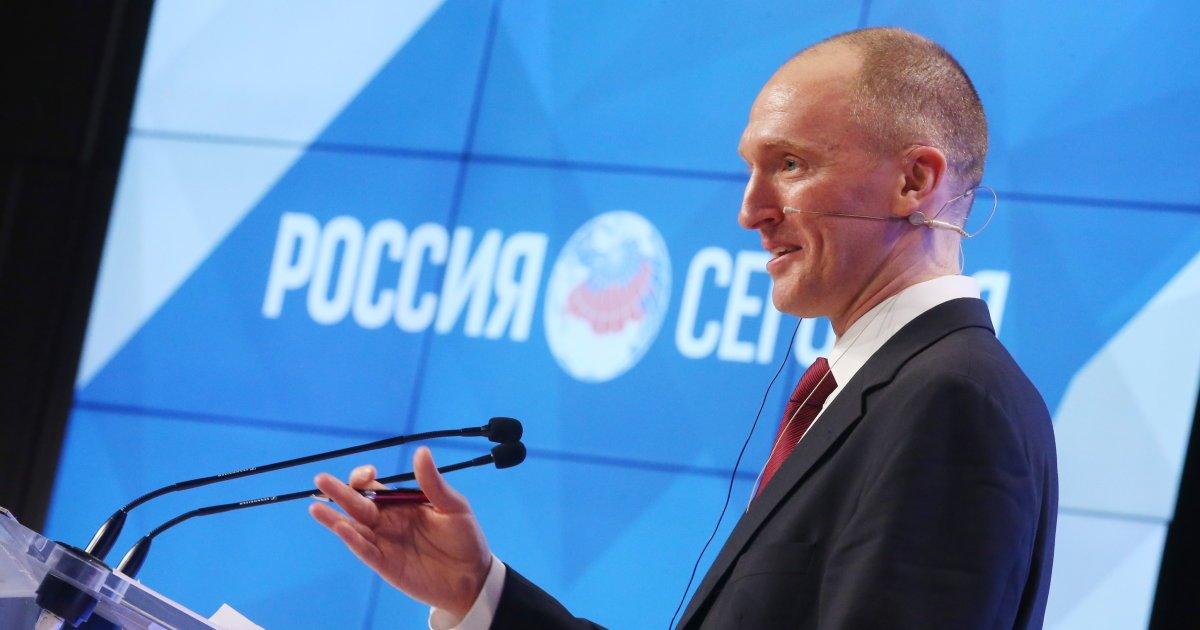 Un autre ex-conseiller de Donald Trump, Carter Page, reconnaît avoir eu des contacts avec la #Russie https://t.co/ETWxhiBEBE