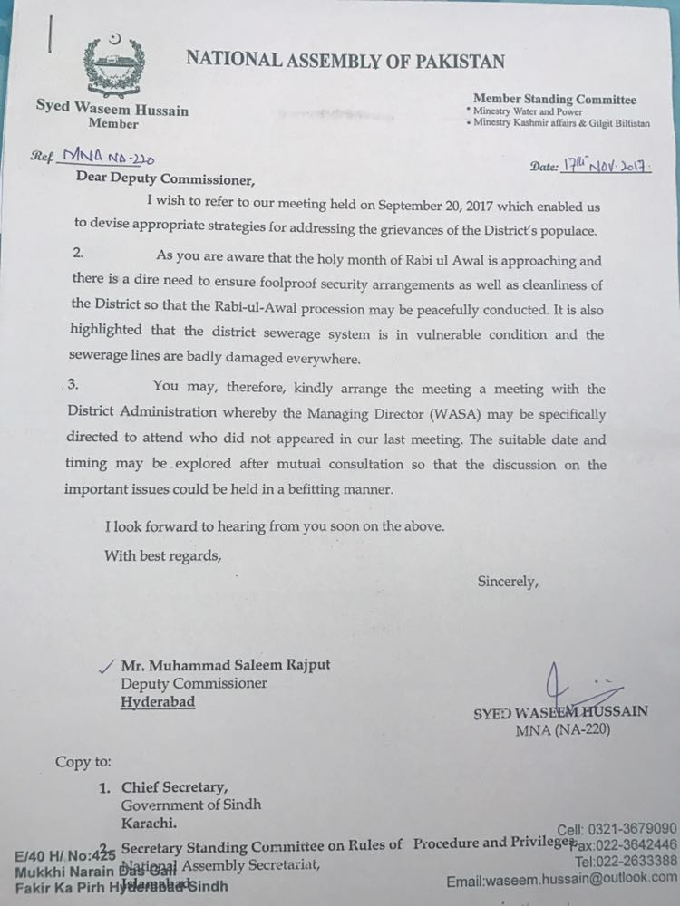 #MQM @SyedWaseemMNA  notified deputy commissioner #Hyderabad to ensure fool proof security arrangements as well as cleanness for Rabi Ul Awal precession. <br>http://pic.twitter.com/y5VDQJPme7