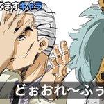"""""""こいつ頭おかしい"""" pic.twitter.com/0N1bN9xVQf"""