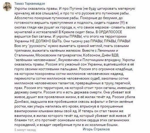 """МИД РФ направил Франции ноту протеста из-за задержания сенатора Керимова: """"Является должностным лицом и обладает иммунитетом"""" - Цензор.НЕТ 823"""