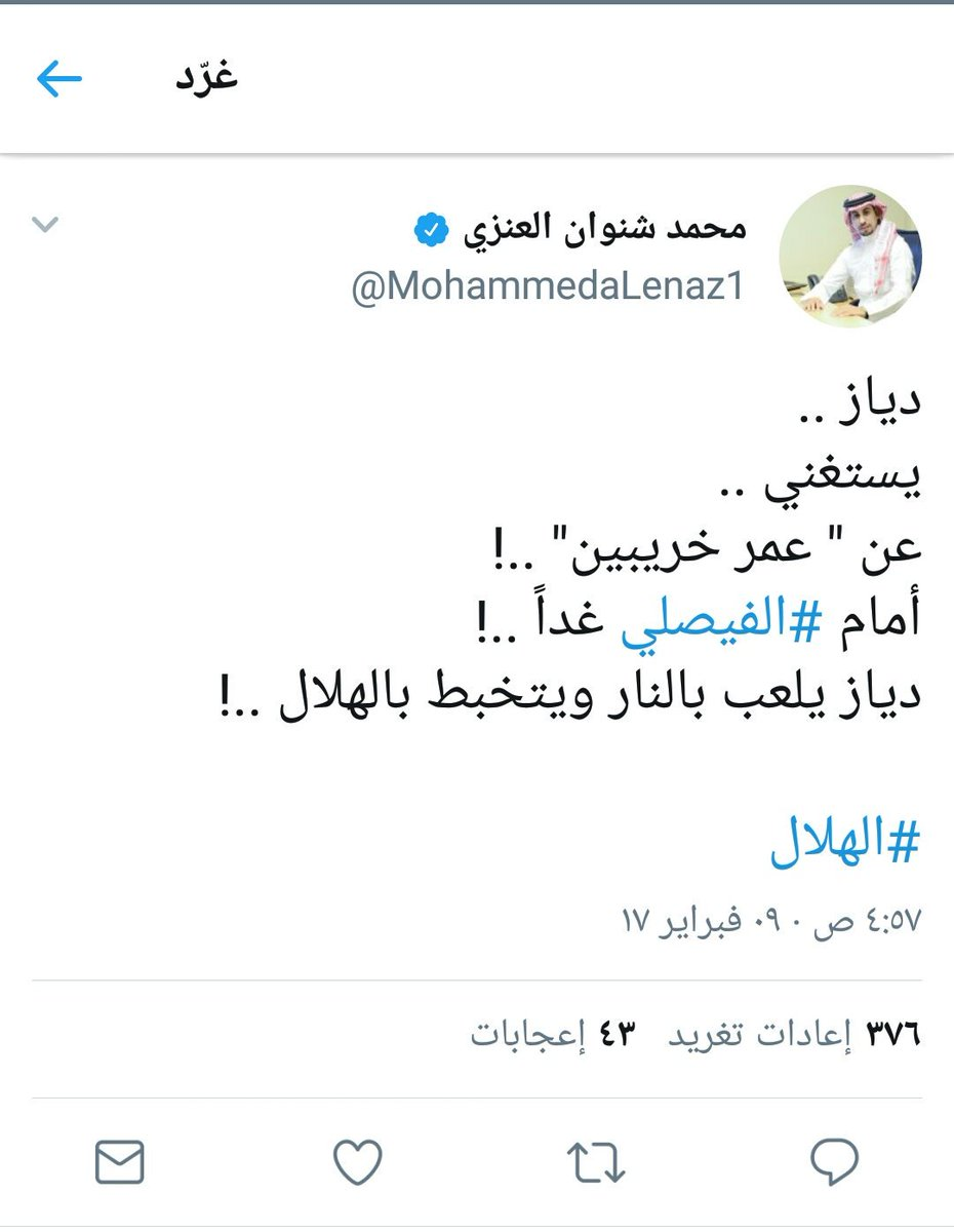 @maltamimi55  https://t.co/mDT8Ea6pst