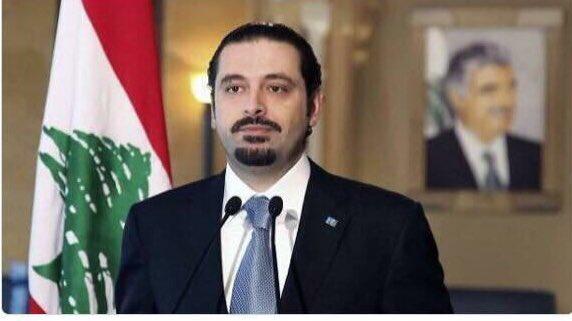 إرث رفيق الحريري دول وحكومات، وليس أشخاص...