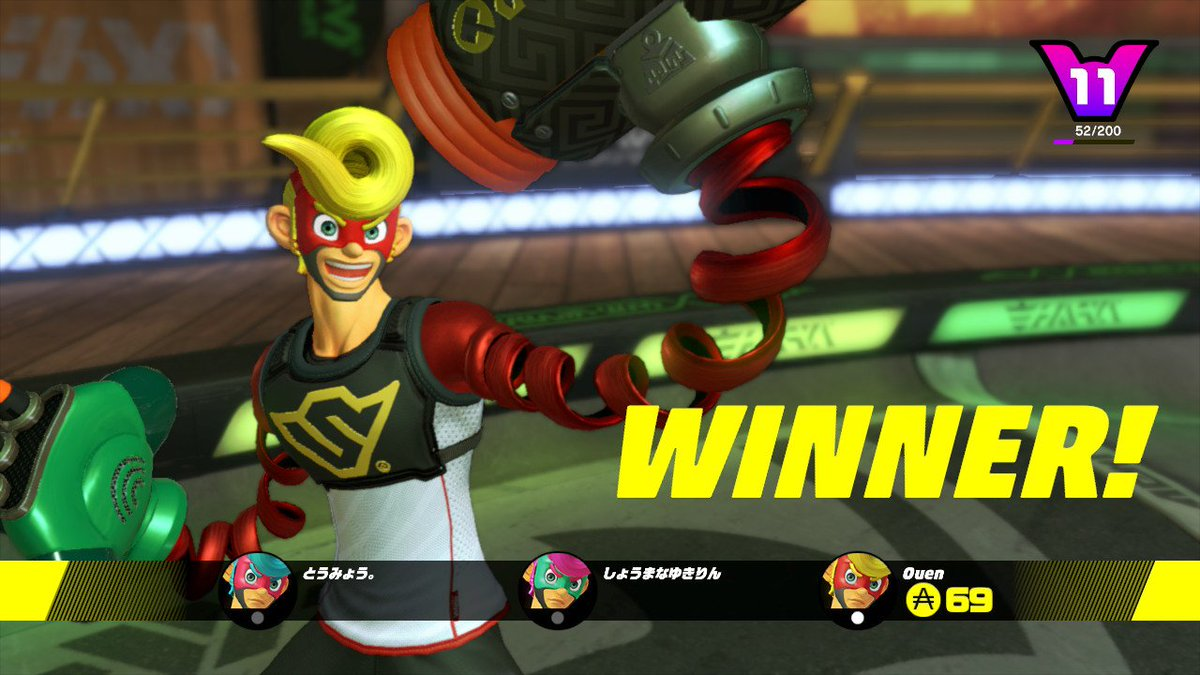 YES THATS THE S #ARMS #NintendoSwitch https://t.co/NXSbGuzFOD