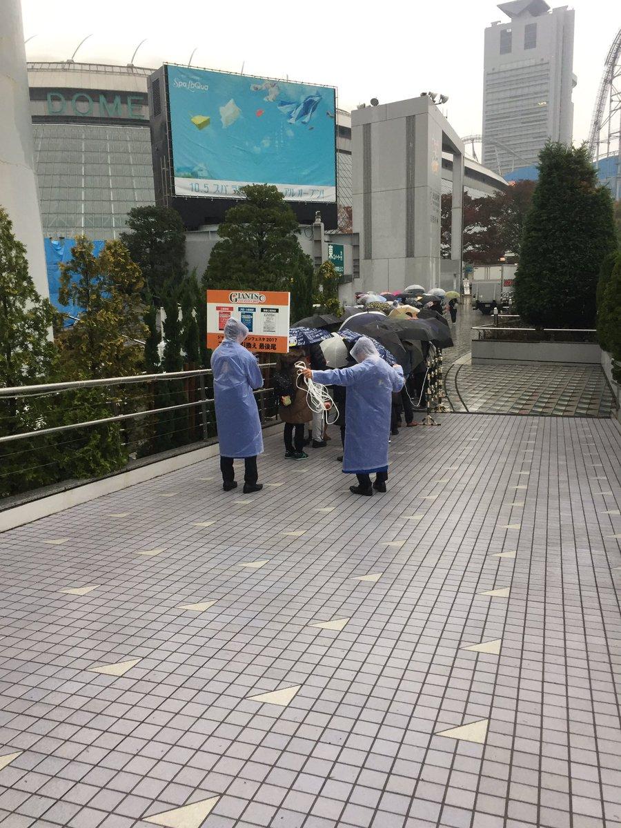 シズラー 東京ドームホテル店 Image