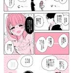キューピッドままゆと魔法の矢編 pic.twitter.com/7Kd4pRH4r9