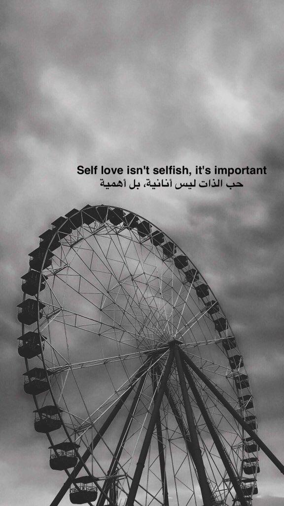 G Hanin على تويتر Self Love Isn T Selfish It S Important حب
