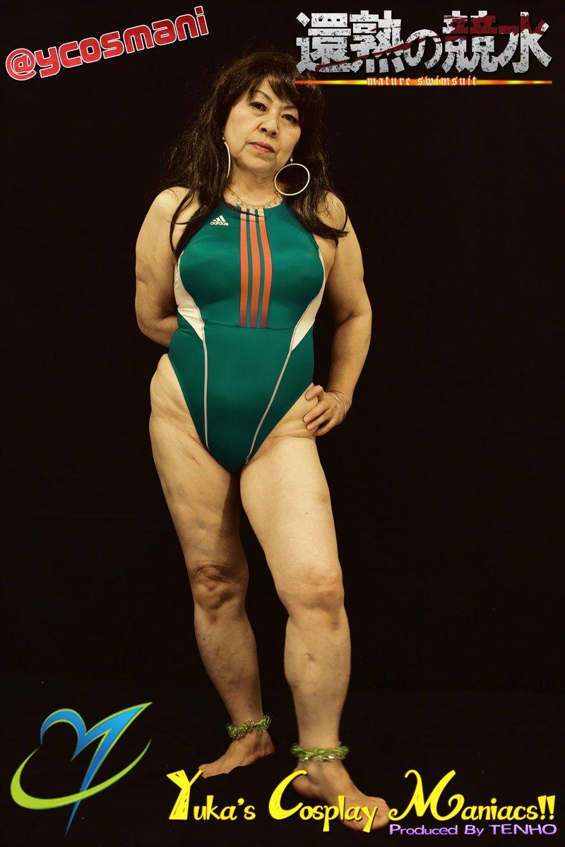 競泳着衣 熟女