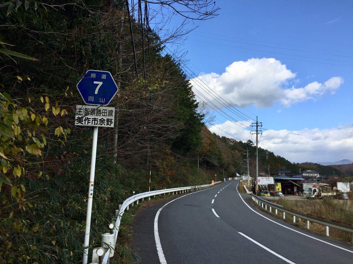 """Yoyo_orz on Twitter: """"岡山r7 ..."""