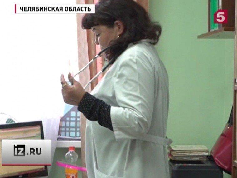 Участковый врач педиатр инструкция