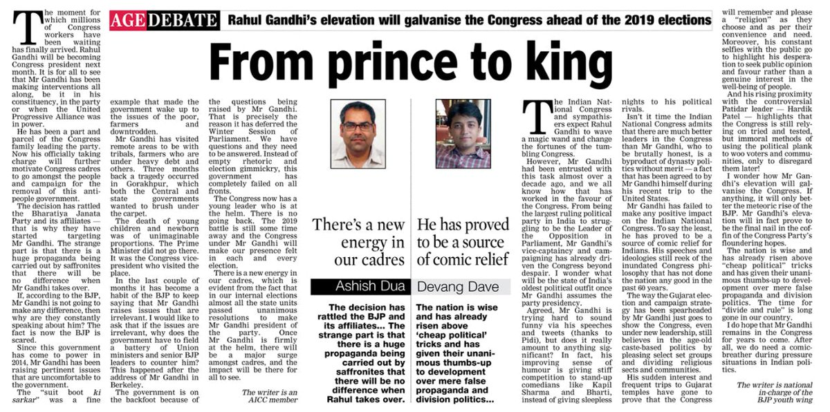 While @ashishdua_INC Was far asleep in deep dreams and day dreaming about #RahulGandhi Crowning   @BJYM national IT president  @DevangVDave awakes him by splashing &quot; Phir agayi #Modi Sarkar &quot;  Good Article #Devang Bhai  @divyaspandana u should learn and take some tips from him<br>http://pic.twitter.com/GlXZsplfKa