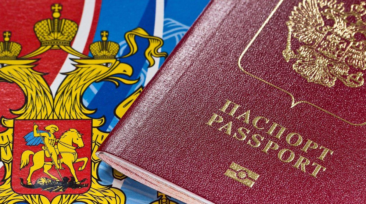 Документы на загранпаспорт для ребенка до двух лет