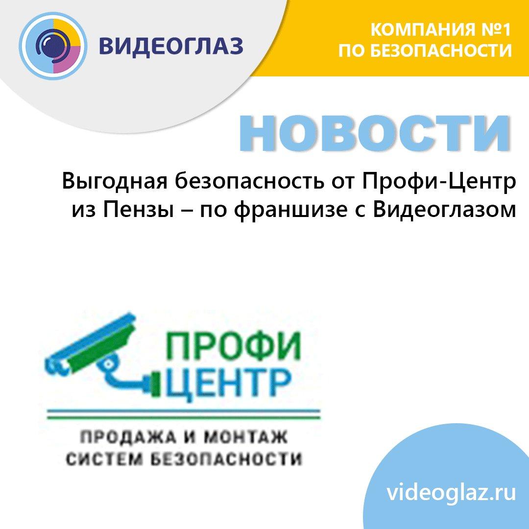Партнерское Соглашение о Сотрудничестве образец - картинка 3