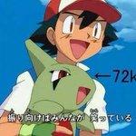 マサラ人ヨーギラスの70kgを大幅更新 #anipoke pic.twitter.com/hZH38…