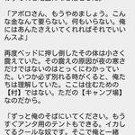 俺 × アポロさんのどうもり二次創作です  悲恋モノなので注意してください pic.twitter.…