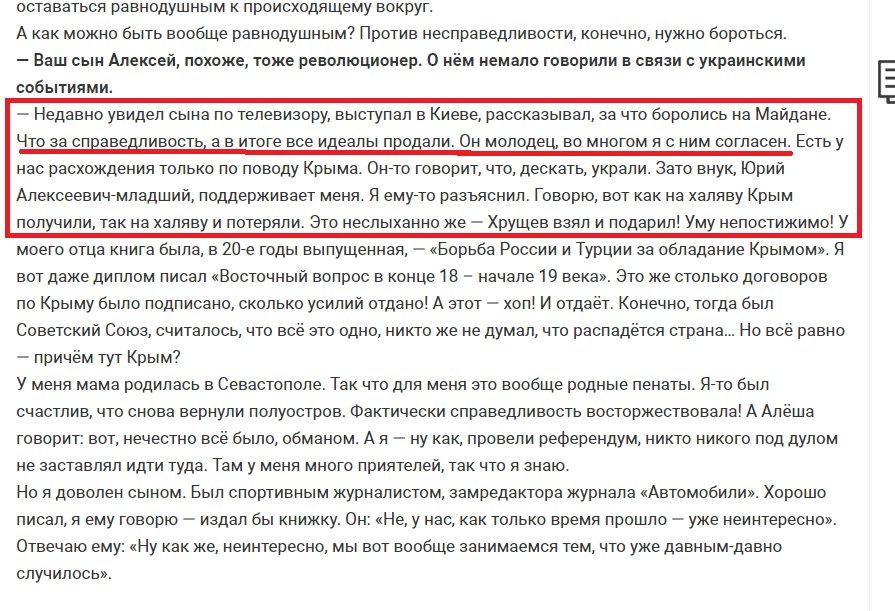На лечение в Болгарию прибыла группа украинских воинов, - посольство - Цензор.НЕТ 8143