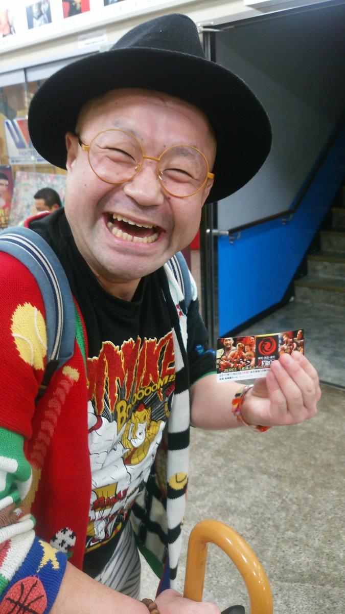弟の優勝を信じて珍しくチケット買って観戦に来た兄つねお。吉江&将軍優勝は兄の応援...