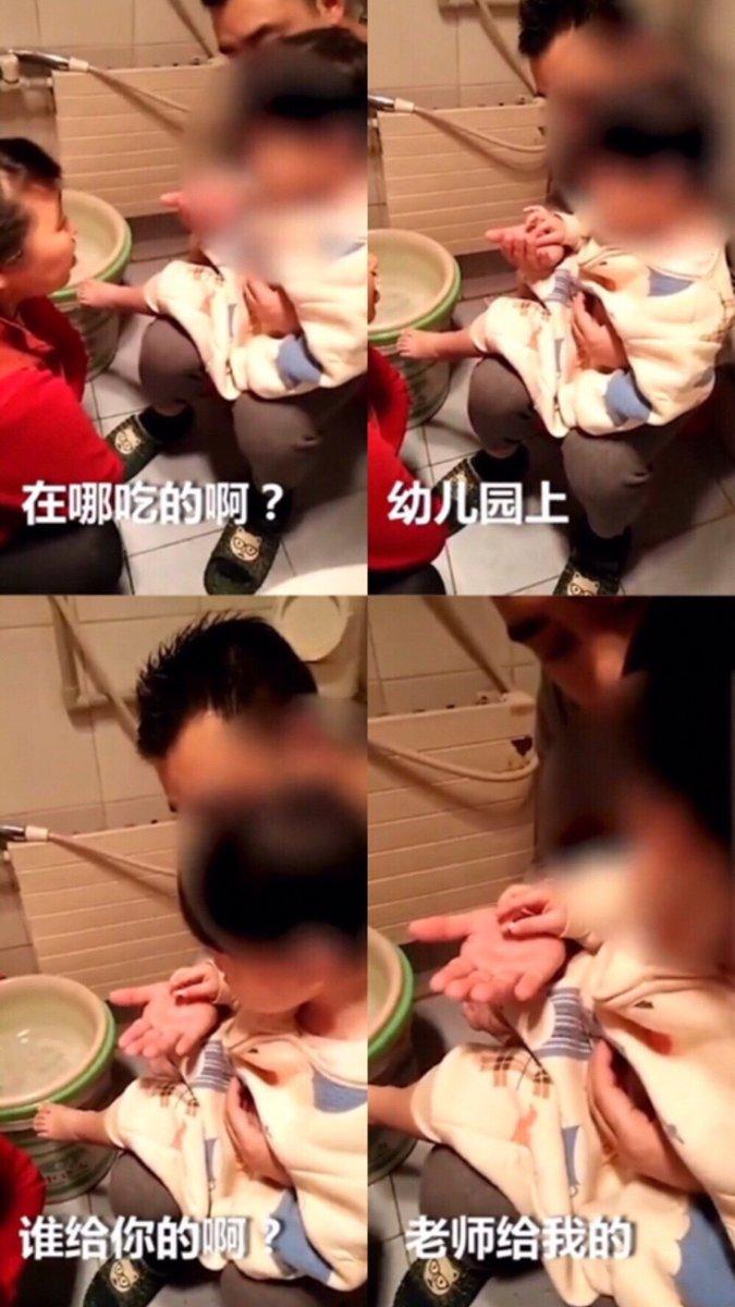红黄蓝幼儿园虐童猥亵性侵幼童事件应该是迷奸,作为保留死刑的国家,这应该是死刑了。 #北京虐童事件 https://t.co/aZsteErfqc