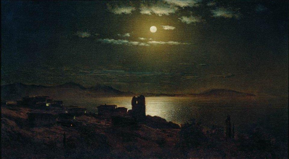 фото восход луны над днепром звезда