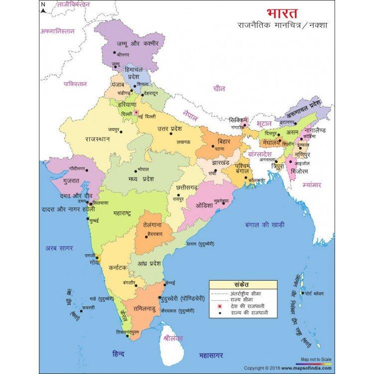 Moi amz on twitter buy indian political map hindi vinyl print moi amz on twitter buy indian political map hindi vinyl print buymaps political maps amazonindia httpstauva9gpmce gumiabroncs Gallery