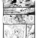 トライアドプリムス漫画『荒れ狂うトライアドプリムス』東京のJKはこわい pic.twitter.co…