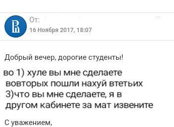 Расписание авиарейсов домодедово