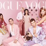 Ya en la calle en número de diciembre de @VogueSpain @CondeNast w @educasanova12 & @pacoleonbarrios @lapolvorrosa @LeticiaDolera @llegodoy 💜🍾
