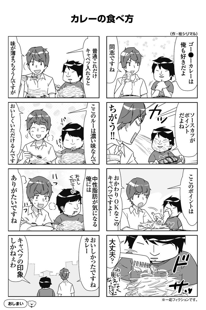 はじめしゃちょー(hajime) - Twitter
