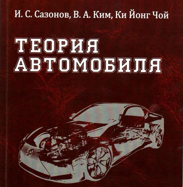 download Омар Хайям 1959