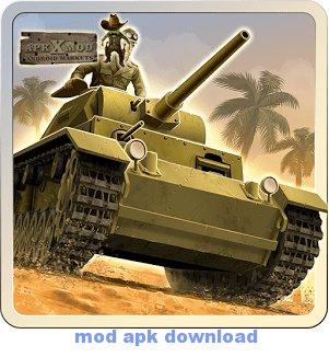 download Рынок